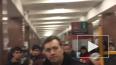 На рельсы метро в Петербурге упал человек