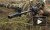 Новости Новороссии: ополчением уничтожен 79-й отдельный разведывательный батальон ВСУ