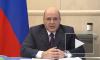 Минфин перечислил регионам 100 миллиардов рублей