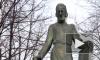 РПЦ попросили Росимущество передать в ее владения музей Андрея Рублева