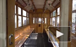 В Петербурге показали блокадные трамваи