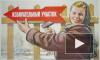 Piter.tv разъясняет, стоит ли наблюдателям падать грудью на избирательную урну