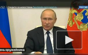 Путин рассказал, почему России пришлось создать гиперзвуковое оружие