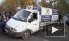 В Бирюлево погромщики избивали ОМОН и крушили машины и магазины