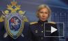 СК завел дело против эсэсовцев, устроивших геноцид в Ростовской области